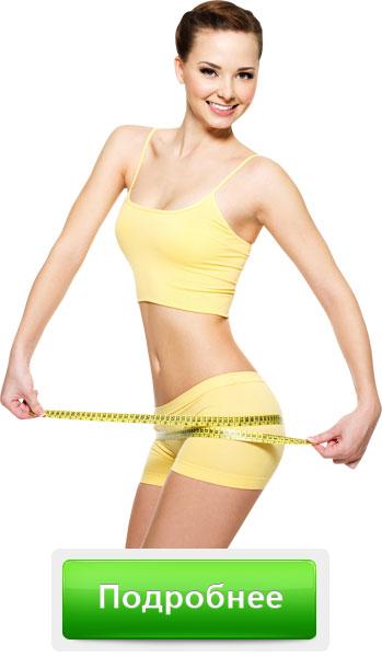 Похудела отлично:: составить персональную диету бесплатно.